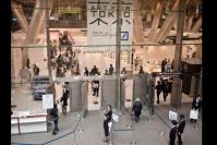 东京艺博 展会不差但大旗难扛,尤伦斯男爵,吴亚男,小山登美夫,村上隆,奈良美智,长谷川 佑子