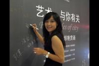 曾琼 未来的艺术圈属于80后,张晓刚,何多苓,曾琼