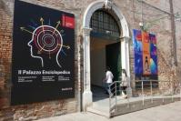 威尼斯双年展的新思考和老问题,吕澎,皮力