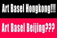 巴塞尔吞并Art HK的下一步,董梦阳