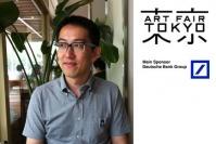 对抗香港艺博会 金岛隆弘组织亚洲新艺术系统