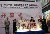 龚胜泉:青年艺术100在广东创造了奇迹