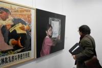 """梳理文革美术 """"回望六〇""""力不从心,朱其,喻红,王璜生,高名潞"""
