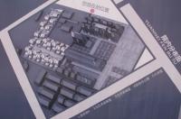 中国油画院的圣诞宣言,杨飞云,段正渠,李峰,刘大为,黎明,白羽平,段 正渠