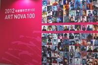 青年100 青年艺术的聚会,房方,董梦阳,陆蓉之,黄笃,徐华翎,杭春晖