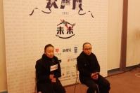 2012年底谈未来,大声展三里屯开幕,邱黯雄,彭杨军,陈皎皎