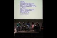 试图颠覆现代摄影概念,2012连州摄影节即将开幕,杨福东,陈晓云,蒋志
