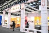 首届艺术衍生品博览会在国家会议中心启动,王璜生,余丁,武 艺,朱小钧
