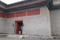 20周年庆典落下帷幕,红门踏上新的征程,苏新平,谭平