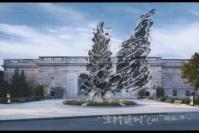 蔡国强华盛顿国家广场造景,蔡国强,Jeff Koons