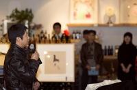 酒庄里展新水墨 迈锡尼新年发力,武 艺,王濛莎,石旭,范阳