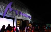 """艺术北京  """"火""""线报告,艾轩,陆 亮,陆 亮,姜吉安,林天民,李津,徐累,尹朝阳,冷军,刘炜"""