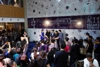 上海chi K11艺术空间首展主打新媒体,邱志杰,颜磊,,胡介鸣,没顶公司,陆扬,郭浩贇