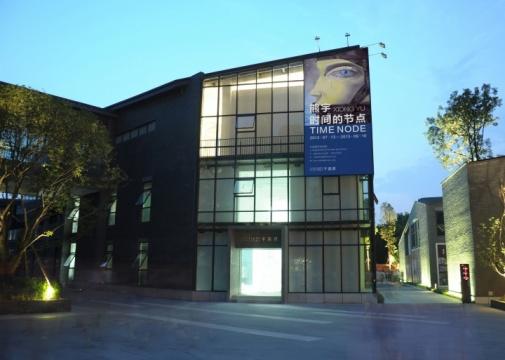 千高原艺术空间的新空间展厅面积达到了近三千平方米