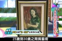 台湾学者李敖藏李叔同早期油画并将送拍,李叔同