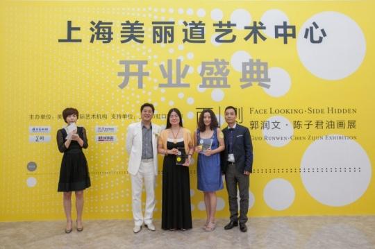 美丽道上海空间的开业典礼上聚集了来自政商文各界代表,图为沈桂林(左二)和嘉宾合影