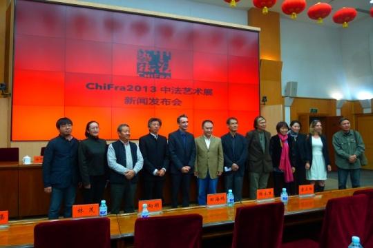 中法文化交流预热  ChiFra2013中法艺术展即将揭幕