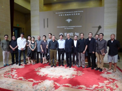 中国美术馆再掀工笔热