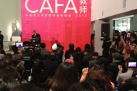CAFA教师 一次公开的教学成果汇报展,王璜生