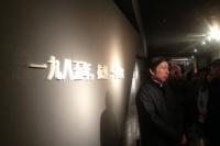 再现八五美术新潮 '85与一所艺术学府学术展开幕,范迪安,赵无极,林风眠