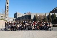 第八届中国艺术管理教育学会年会亮相中央美术学院,展望,余丁