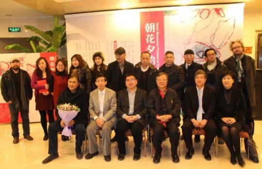 展览开幕出席的艺术家及嘉宾