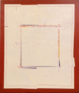 钱佳华《秒系列-4》布面丙稀 30×35cm