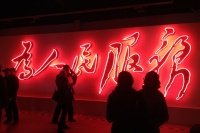 艾松2013新作年末展 桥舍首呈装置艺术,杜曦云,艾松