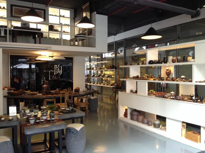 北区内的茶具店
