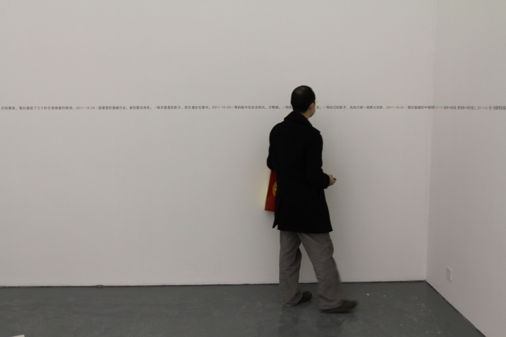 """蜂巢当代艺术中心首次联展""""轻逸""""之白双全作品现场"""