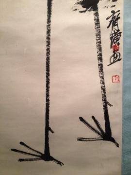 北京画院展出的齐白石作品
