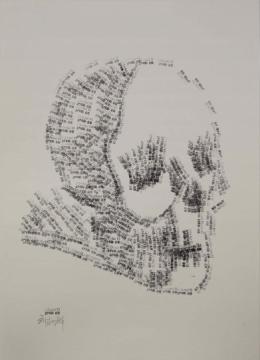 合格 1,纸上水墨印章,58x42cm,2014