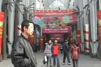 香港巴塞尔艺博会上的内地新兵,李燎,郭工,徐跋骋,胡庆泰,胡庆泰,王 亚彬