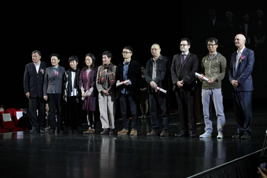 2014约翰·莫尔奖4为得主与颁奖嘉宾