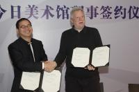 今日美术馆践行理事会改革 签约首位理事克里斯•温赖特,高鹏,张宝全