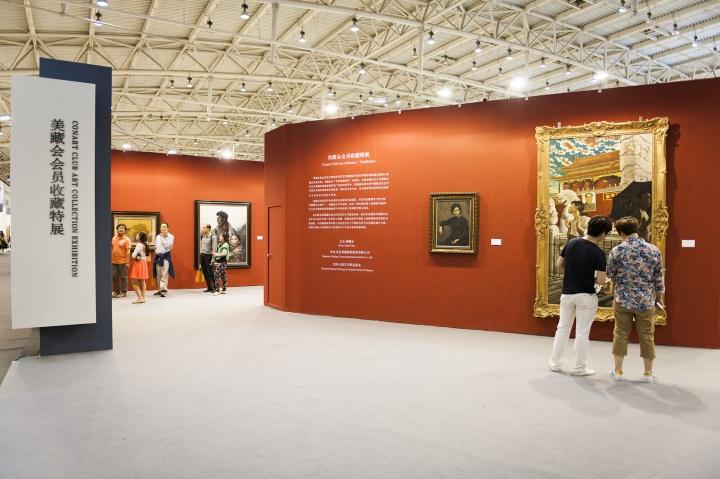 """去年刚刚成立的美藏会,携""""美藏会会员收藏特展""""首次亮相艺术北京"""