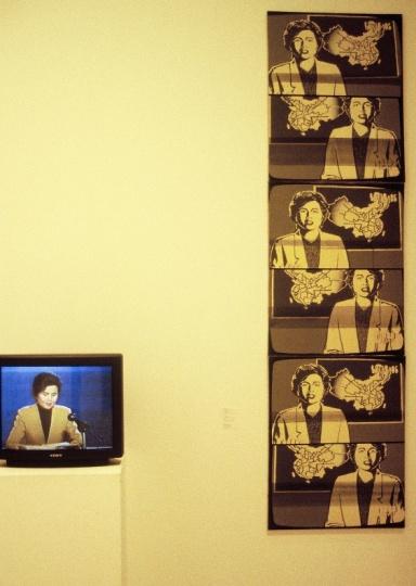中国前卫艺术大展张培力作品现场 图片提供:施岸笛