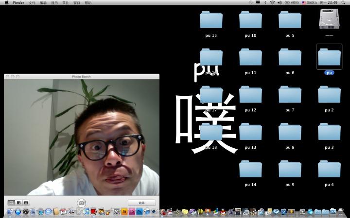 《噗》录像装置02分21秒2011