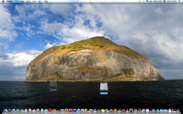 《鲁滨逊漂流记》录像装置00分56秒2011