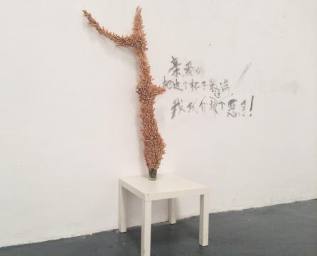 吴彬作品《吴彬》,烟头从杯子里长成了一棵树