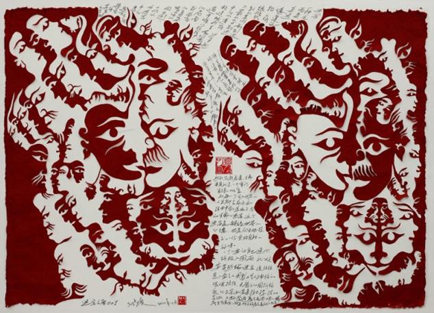 2010年,《一晃十年》个展在作为纽约前波画廊成立十周年展览出现,展出的新作《迷宫人面》系列。图为作品《迷宫人面-001》 。在吕胜中看来,生命本身就是一个重门紧锁的城堡,而每一个步入世界的人生都会在各自的经由中创造出不同的生命的迷宫。 作品将关注点似乎转向至每一个生存个体对生命过往的沉重思考,或是艺术家个人内心世界的一种显影。