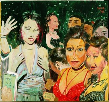 《party 动物 4》 180x190cm 2006 油画