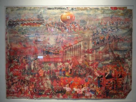 黄刚《时代拼图 二》65x90cm 布面油画 2008