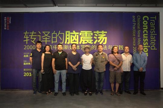 """8月16日,成都当代美术馆举办了新展""""转译的脑震荡——2000年以来中国新媒体艺术的方法与实践"""""""