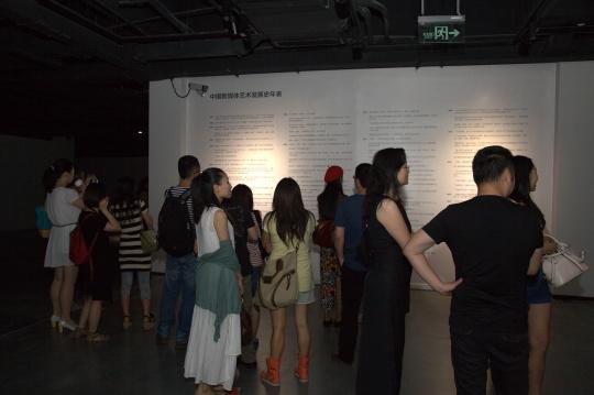 这一展览的策展主题,主要是想对新媒体这一今天所谓的时髦艺术方式进行弱化