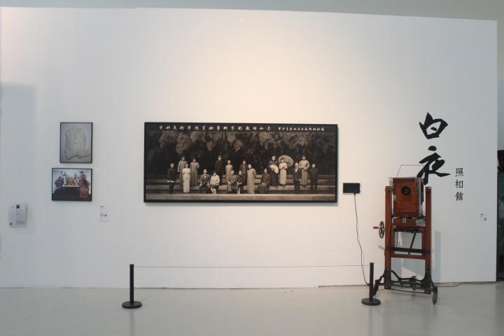 """""""实年一验——中央美术学院实验艺术专业教学十年成果展""""展览现场,图"""