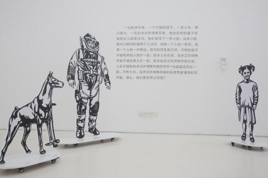 艾哈迈德•奥古 《过河之谜》 互动装置 尺寸可变2010(局部)