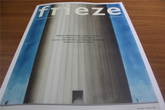 带来了最近一期的Friee杂志