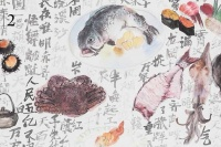 李津苏富比个展十月启航 水墨、雕塑齐飞,徐冰,张洹,谷文达,李津,马 奈