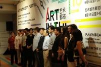 """""""艺术都市""""新鲜亮相,上海博览会继续来袭,徐冰,石 青,希克,朱金石"""